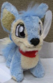 Baby Lupe Plushie Clip